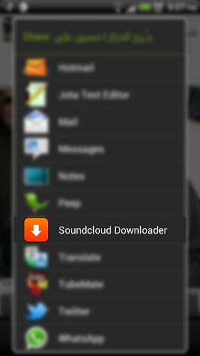 SoundCloud Downloader Screenshot