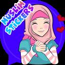 Islamic Stickers - Muslim stickers 2019