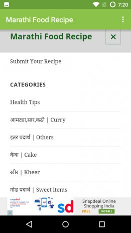 Marathi food recipe 10 download apk for android aptoide marathi food recipe screenshot 1 marathi food recipe screenshot 2 forumfinder Gallery
