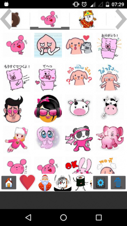 Top Stickers For WeChat ...