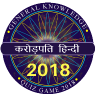 New KBC 2018: Hindi & English Crorepati Quiz Icon