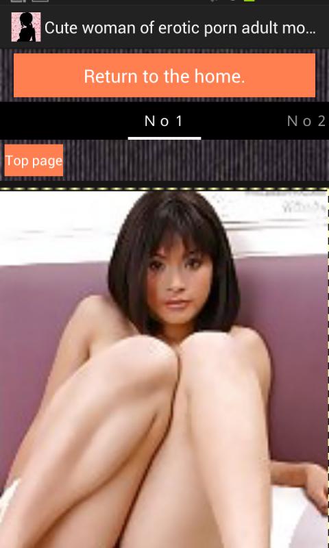 Сайты загрузки порно