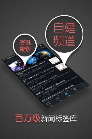 交易宝 screenshot 2