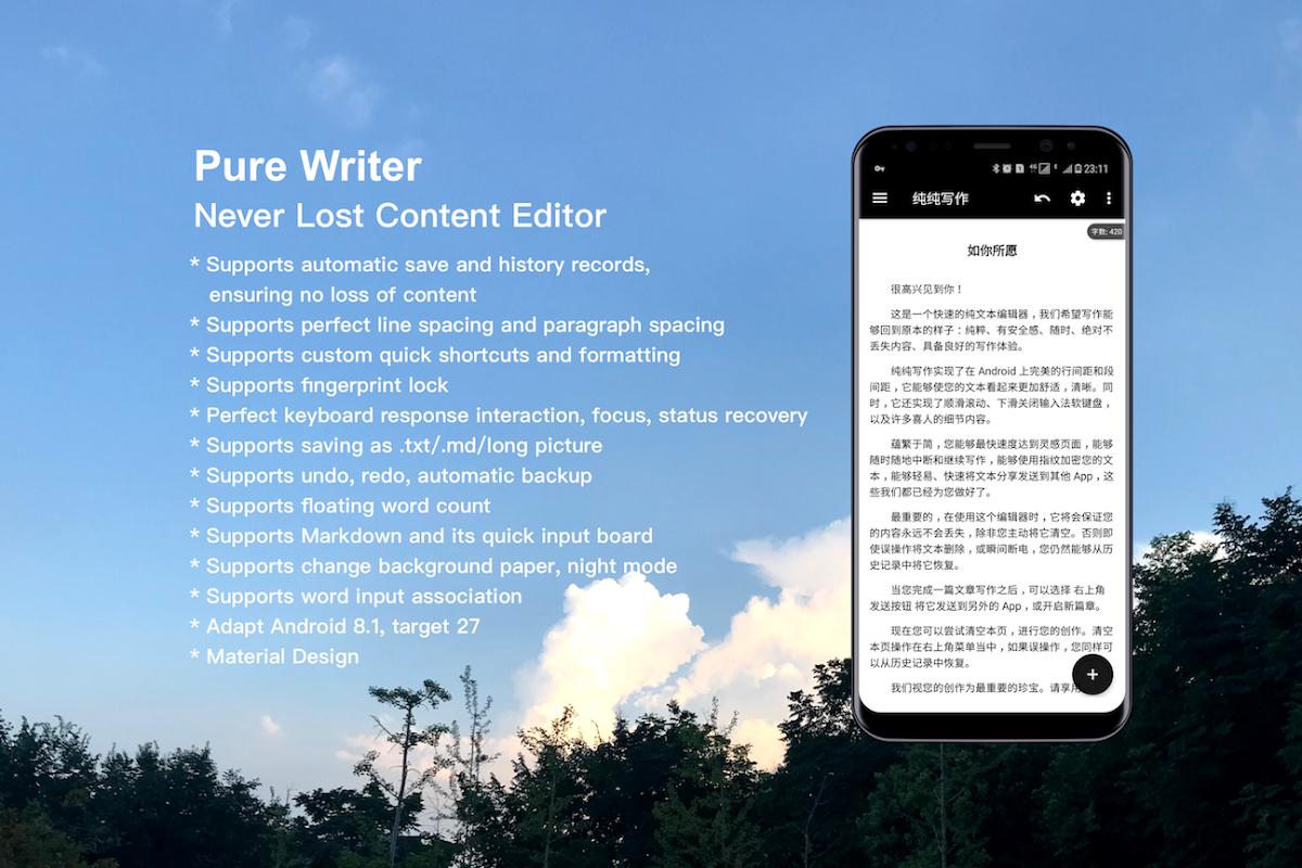 Pure Writer - Never Lose Content Editor screenshot 1