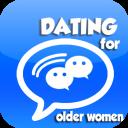 Dating for Older Women