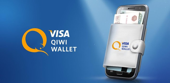 Qiwi Wallet Deutsch