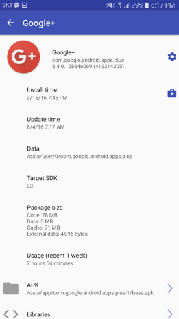 App Inspector 1 29 5-201907081419 Download APK for Android