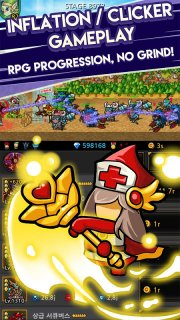 Endless Frontier – RPG Online screenshot 3