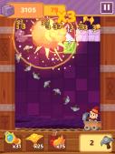 Charming Runes Screenshot