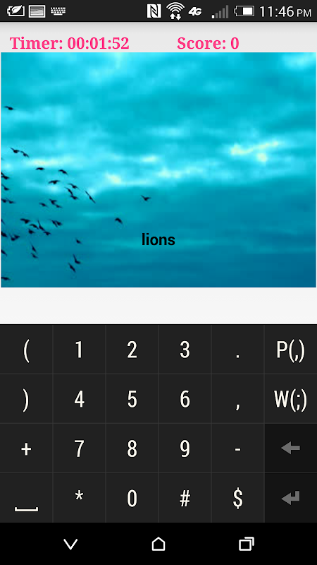 herói Typing screenshot 2