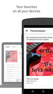 Yandex.Music screenshot 6