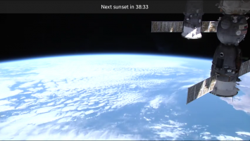 ISS Live Now: Live HD Earth View and ISS Tracker Screen