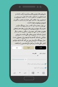 دانلود کتاب با فیدیبو screenshot 3
