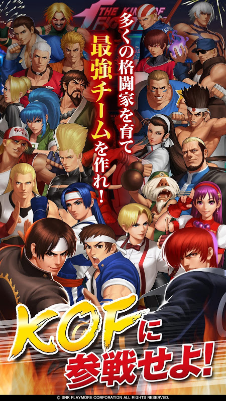 THE KING OF FIGHTERS '98UM OL screenshot 2