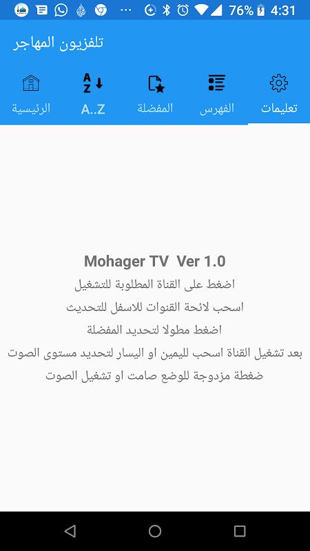 mohager tv