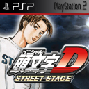 Initial D : Street Stage PSP