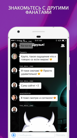 Undertale скачать 1. 0. 0. 1 на android.