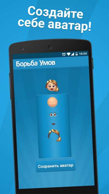 Download Stickman Hook.APK For Android | APK-S