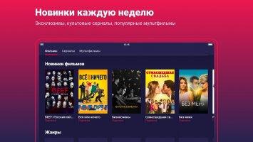 ivi - фильмы, сериалы, мультфильмы Screen