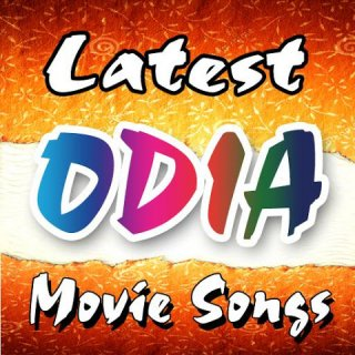 Odia Movie Songs 1 0 Download APK for Android - Aptoide