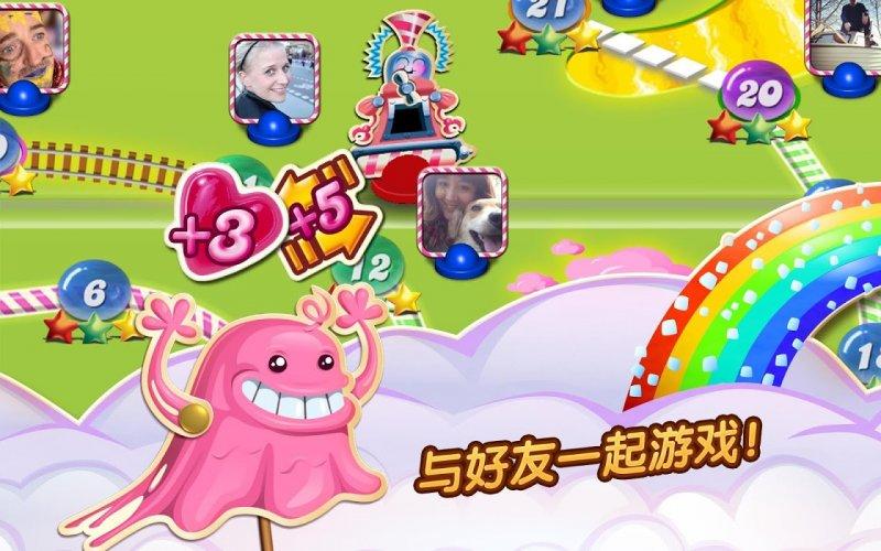糖果传奇 screenshot 16