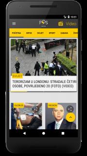 FOS Media screenshot 1