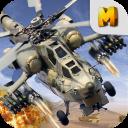 Apache Hubschrauber Heli Kampf