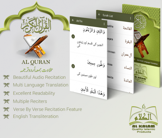 Al Quran Audio+Translation 1 2 Download APK for Android
