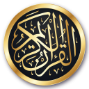 Holy Quran Android App