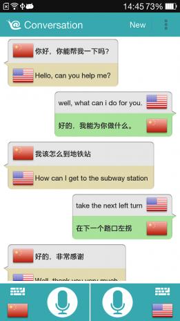 Translate Voice (Translator) 1 5 2 Download APK for Android - Aptoide