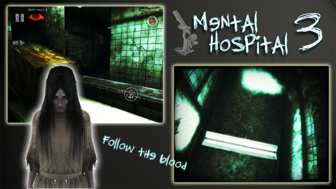 Mental hospital 3 hd