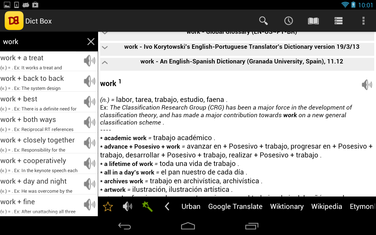 Dictionary Box Pro / Dict Box screenshot 1
