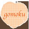 Gomoku 图标