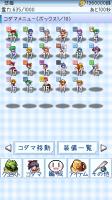 東方玉霊姫 Screen