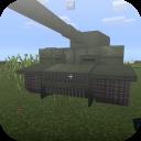 War Tank Mod for MCPE
