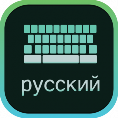 f88e07699d1 Russian Keyboard with English letters 1.4.0.1 Download APK for ...