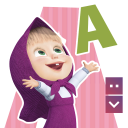 Masha and The Bear Letters