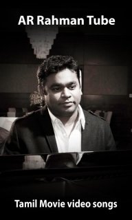 Ar Rahman Tube Tamil 3 Download Apk For Android Aptoide