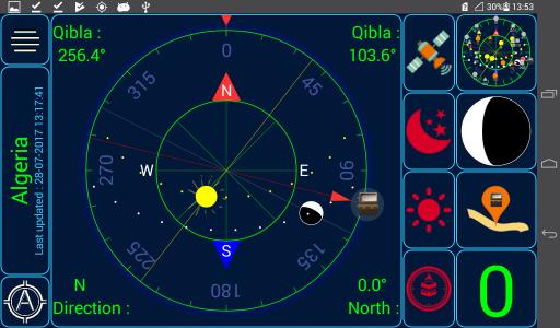 Qibla +5 screenshot 10