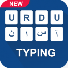 Asan Urdu Keyboard Easy Write 1 0 Download APK for Android
