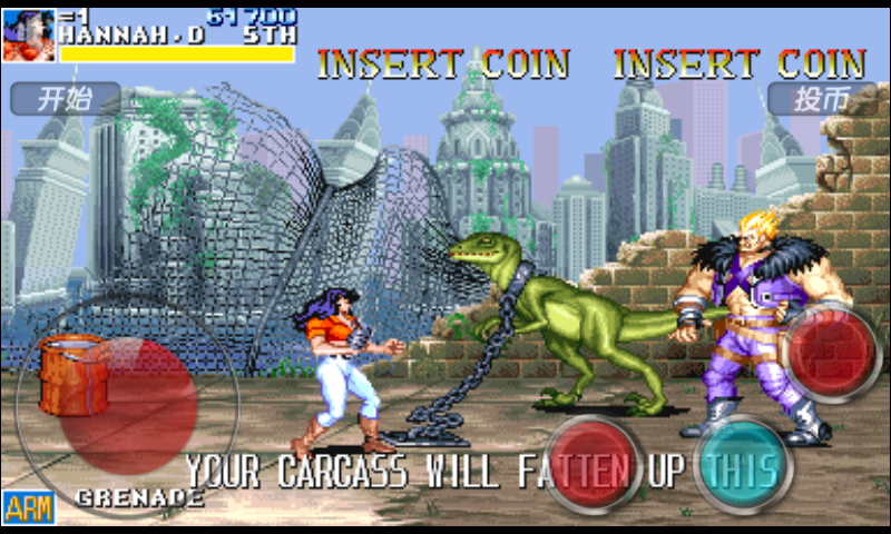 jeux pc cadillacs and dinosaurs gratuit