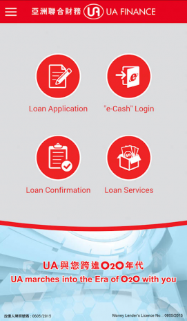 One Click Loan >> Ua One Click To Loan 1 0 2 Download Apk For Android Aptoide