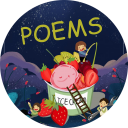 Kids Poems and Rhymes