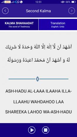 6 Kalmas Of Islam With Translation Recitation 26 Download Apk For