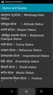 All In e Status and Quotes 2 0 Download APK for Android