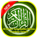 Al Quran Terjemahan Offline Lengkap Tajwid