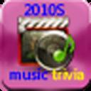 2010'S music trivia