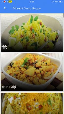 Marathi nastasnackbreakfast recipe 10 download apk for android marathi nasta snack breakfast recipe screenshot 1 marathi nasta snack breakfast recipe screenshot 2 forumfinder Choice Image