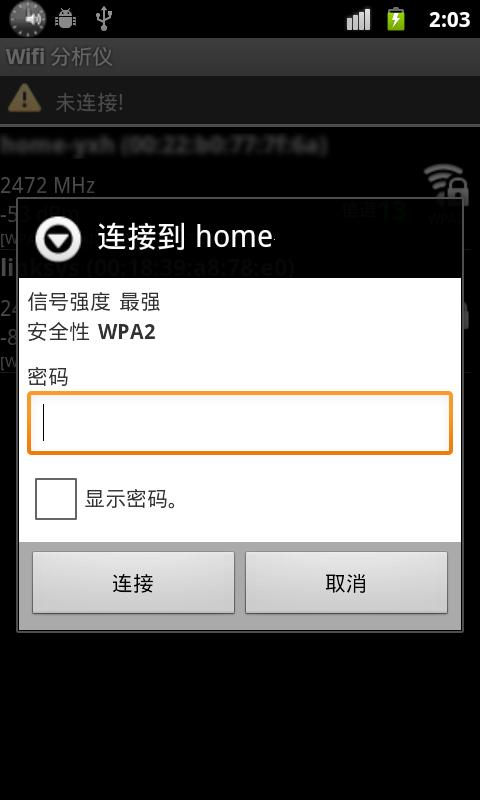 Wifi Connecter Library screenshot 1