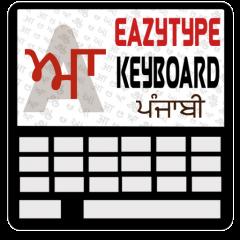 EazyType Punjabi Keyboard 3 1 1 Download APK for Android